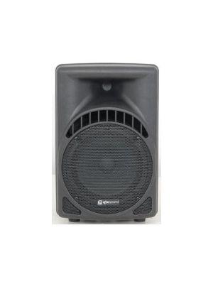 QSP8A Active moulded speaker, 320Wpeak
